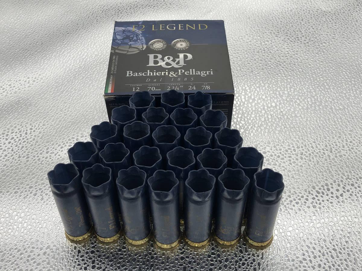 ◆◇再入荷!!空薬莢25本セット!! 青色B&P F2Legend(文字GOLD) 空箱付 ショットガン 散弾銃 12番◇◆_画像3