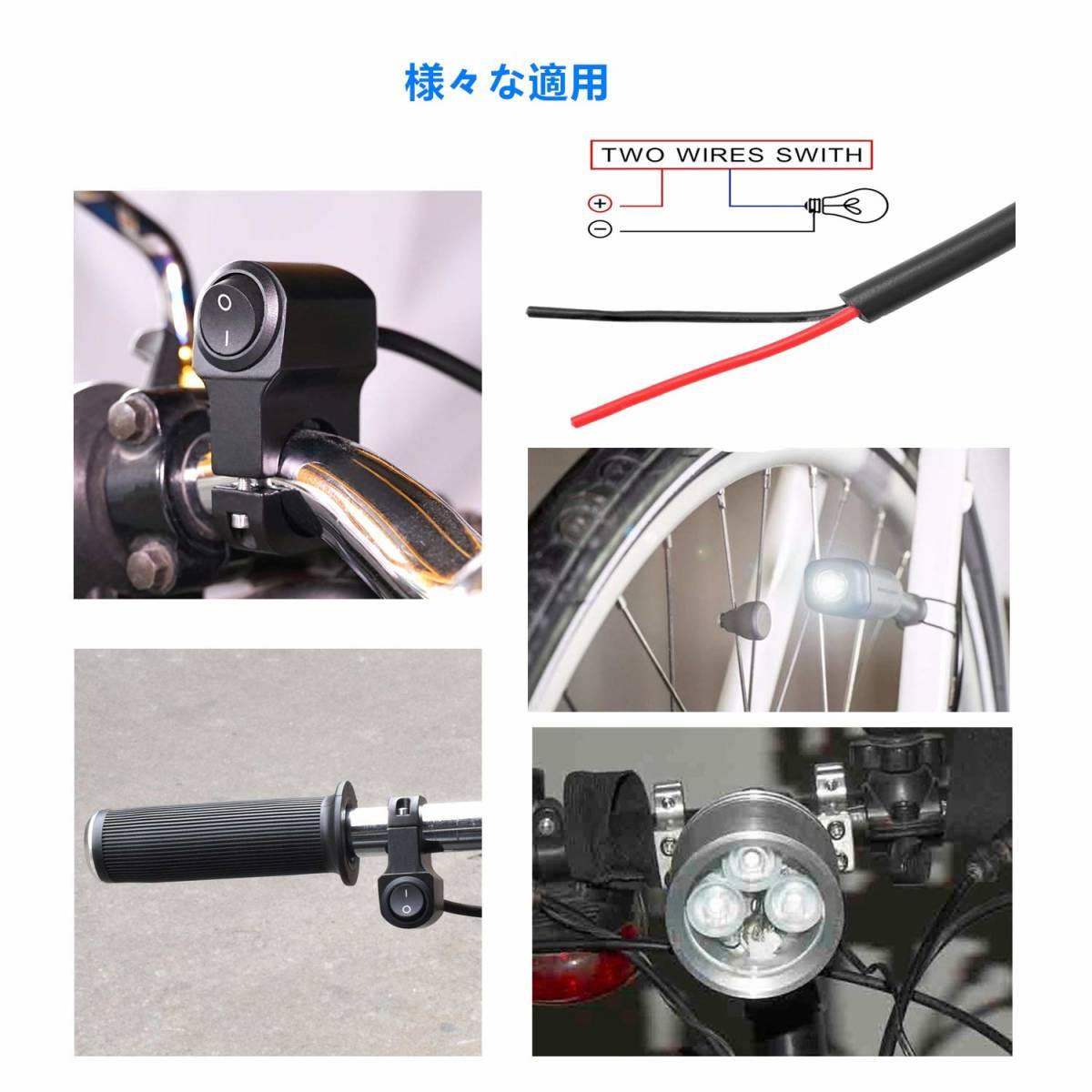 オートバイ/バイク ヘッドライト 補助灯 6連 ledフォグランプ ホワイト 2個入り 12V スポットライト プロジェクター バイク スイッチ*1_画像2
