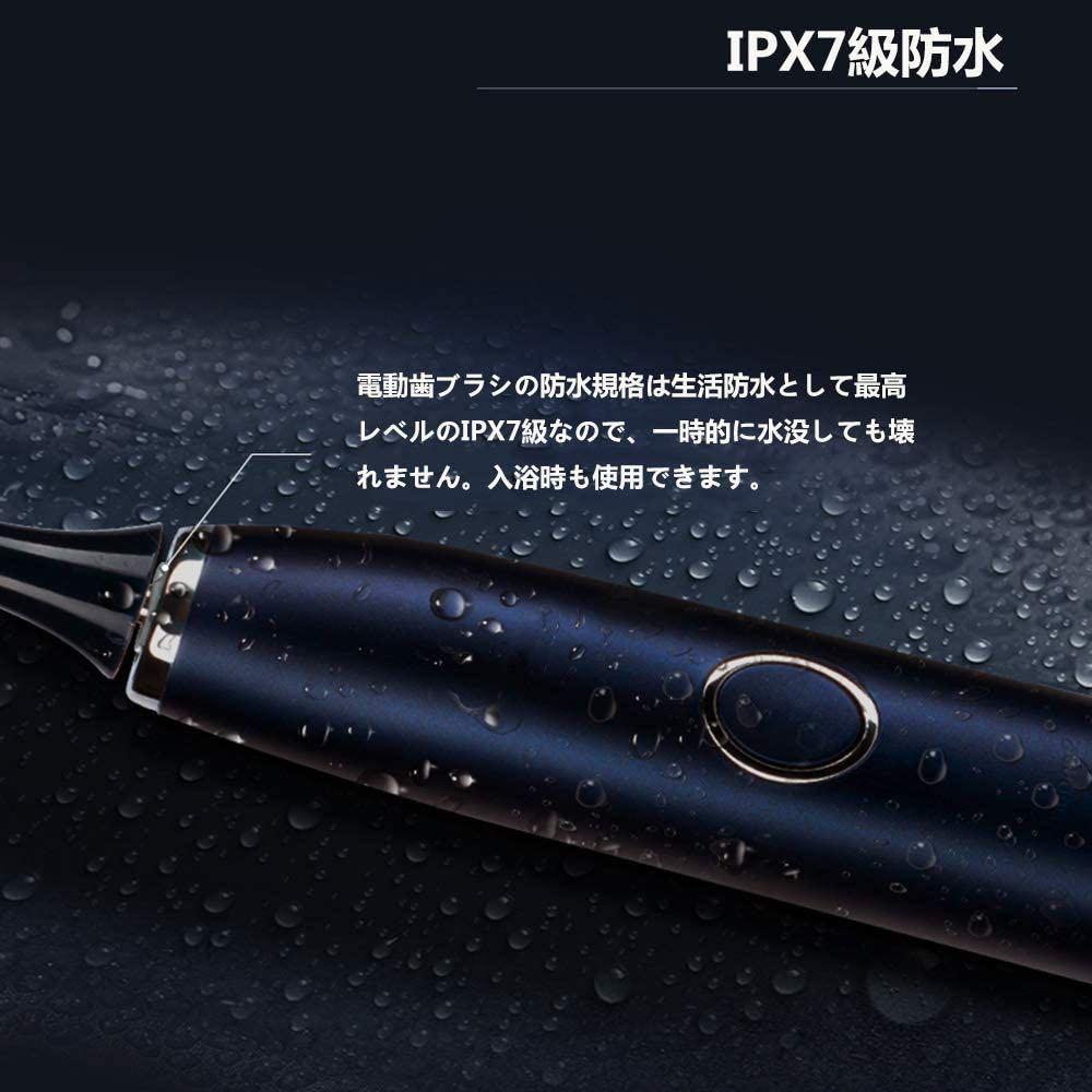 音波電動歯ブラシ 5つモード IPX7防水設計 付属ブラシ2本 モード記憶機能