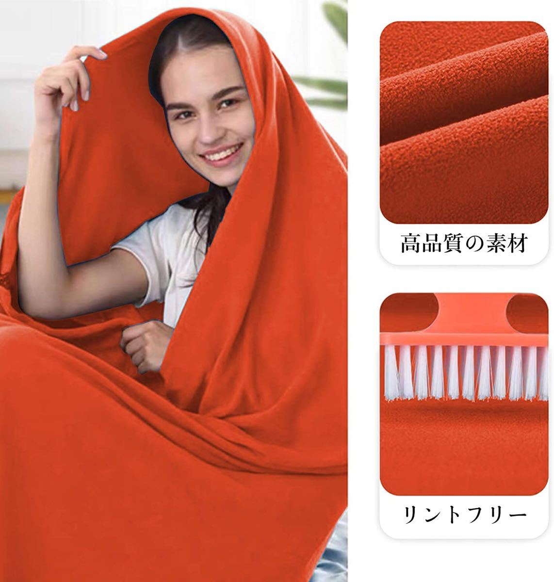 寝袋 シュラフ 封筒型 キャンプ 簡単収納 丸洗い可能 軽量 保温 収納袋付き
