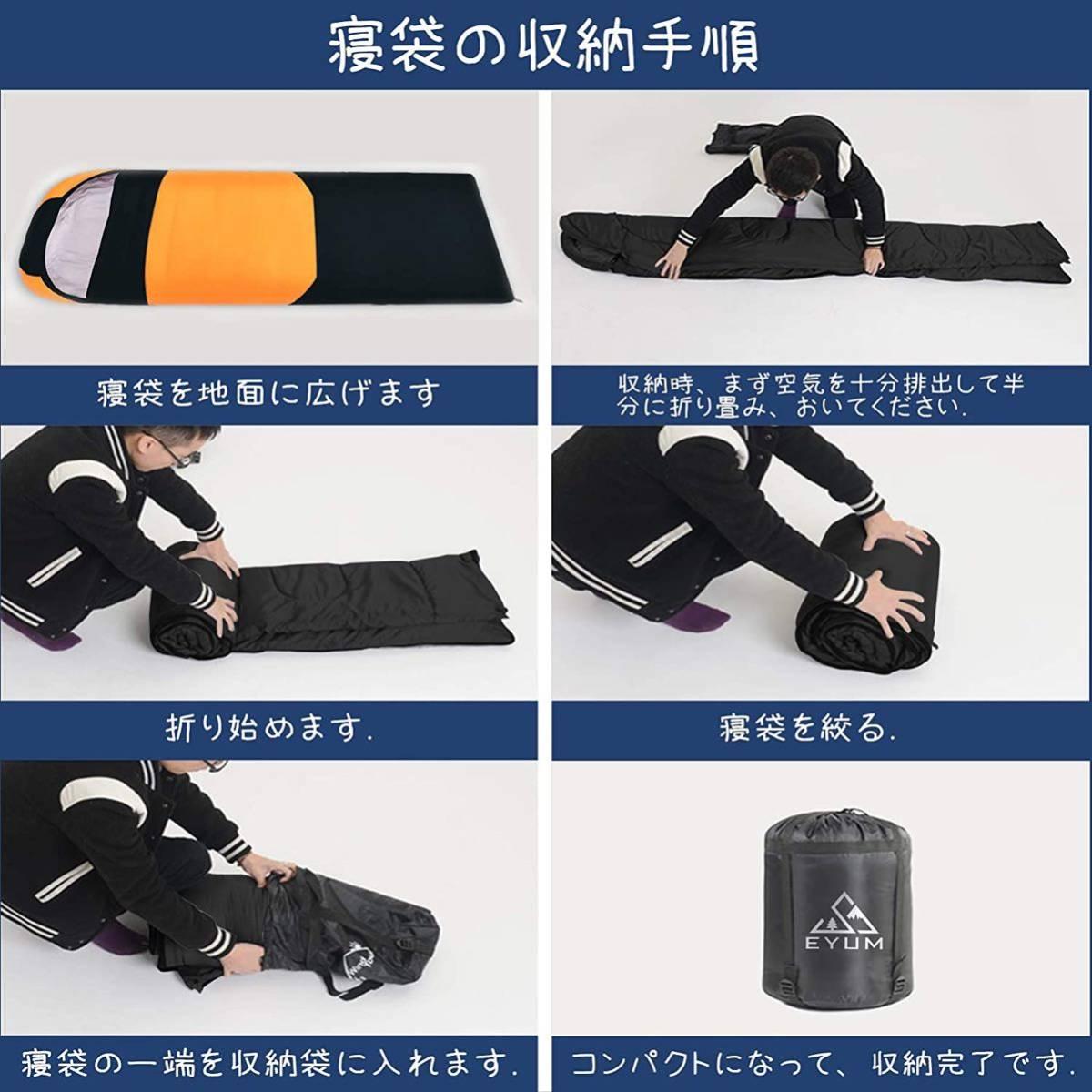 封筒型寝袋 軽量 アウトドア キャンプ 丸洗い可能 210T防水 収納袋付き