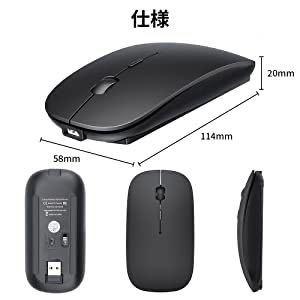 ワイヤレスマウス静音 軽量 USB 充電式 超薄型 type-C変換アダプタ付属
