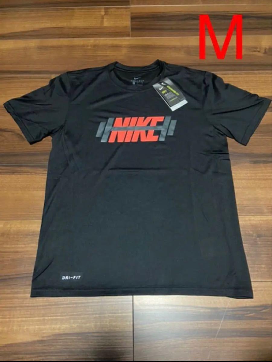 NIKE ナイキ メンズドライフィットTシャツ M