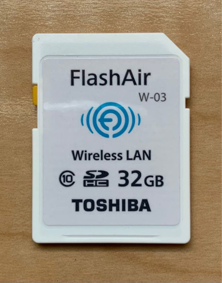 東芝 TOSHIBA 無線LAN搭載 FlashAir SDHCカード 32GB Class10