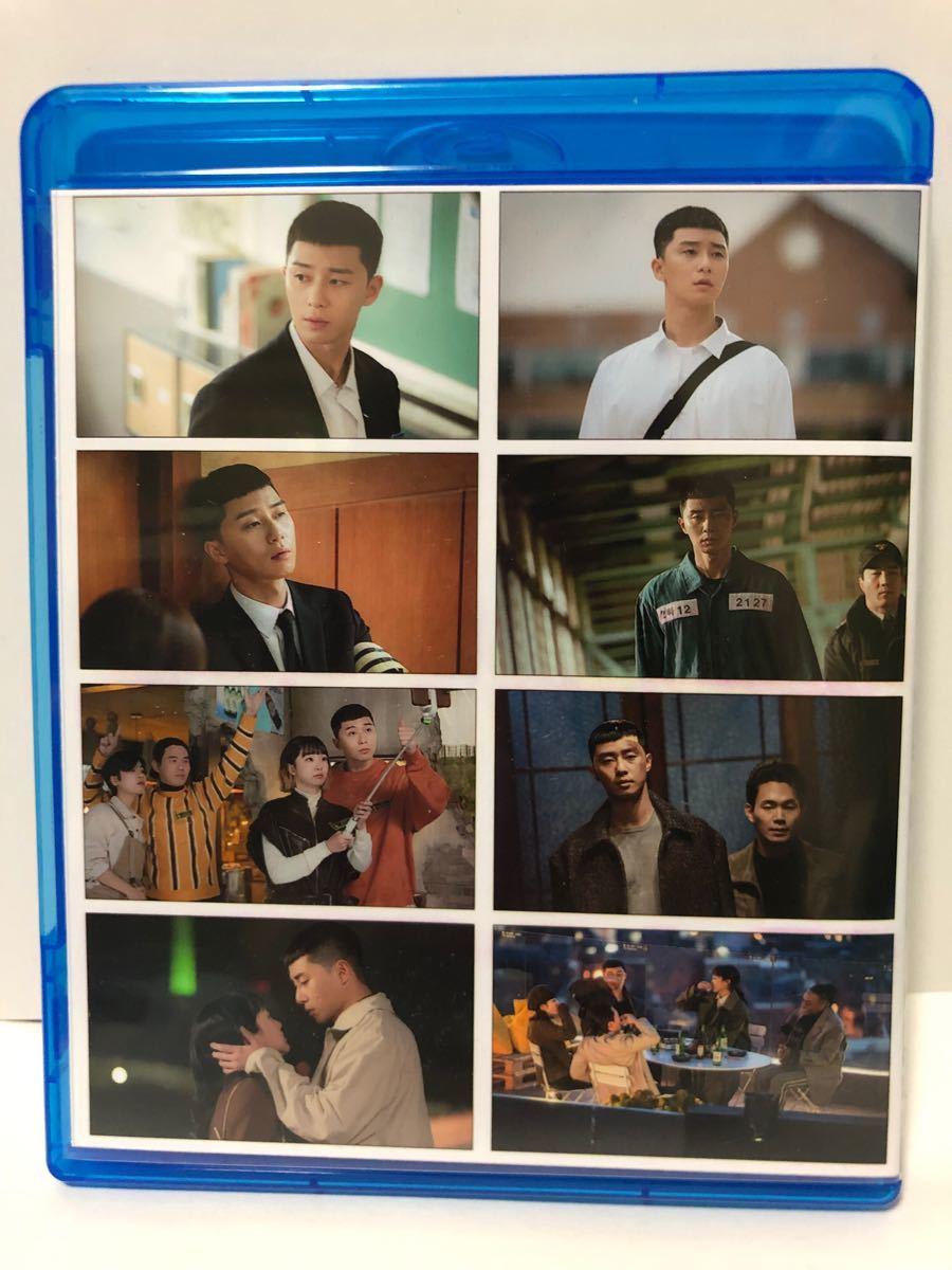 梨泰院クラス Blu-ray 全話収録 日本語訳 全話収録