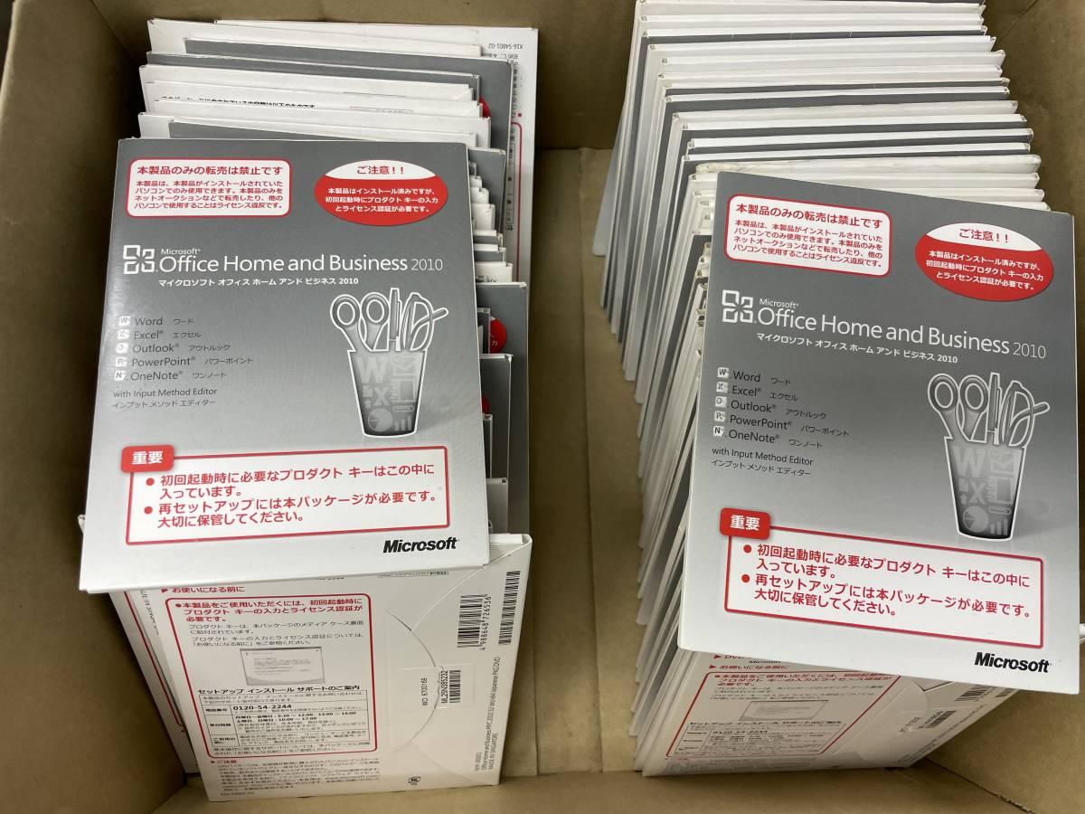 【中古開封品】Microsoft Office Home&Business 2010 87枚セット