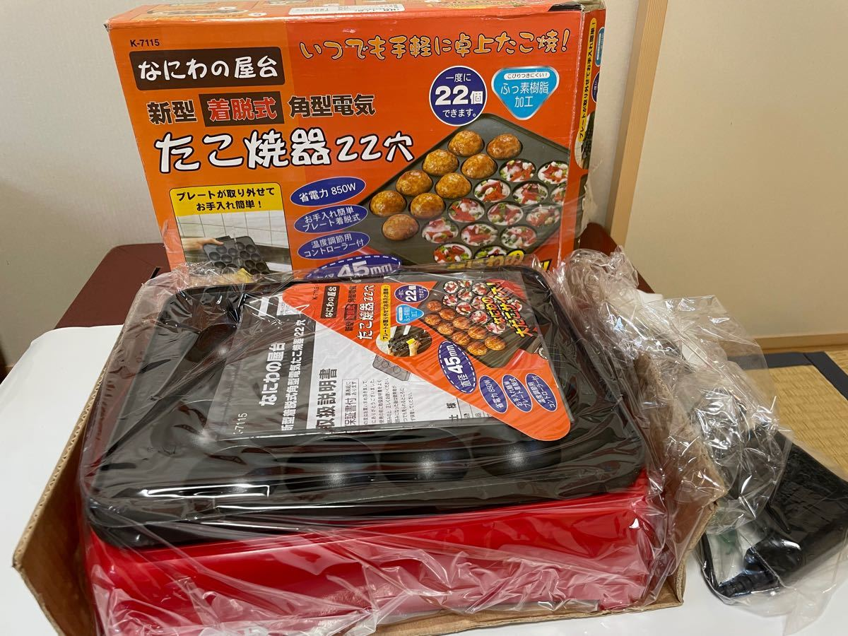 新品 たこ焼き器 たこ焼きプレート たこ焼き機 たこ焼 器