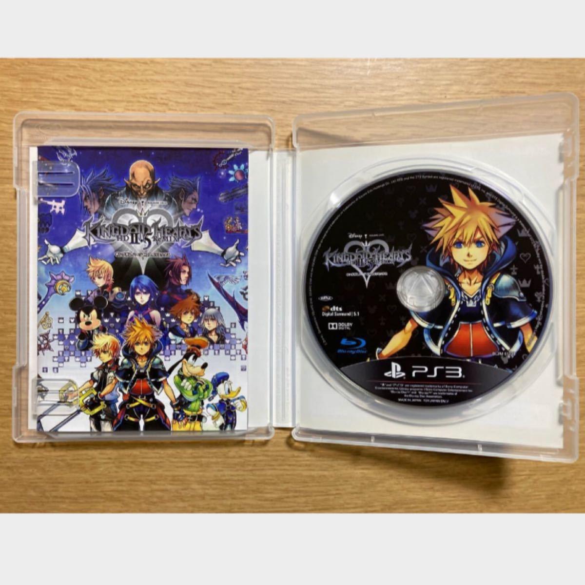 PS3 キングダムハーツHD2.5リミックス 動作確認済み