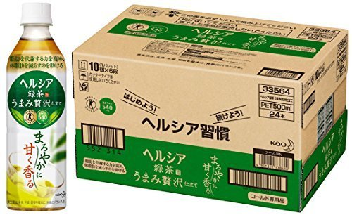 新品[トクホ] ヘルシア ヘルシア緑茶 うまみ贅沢仕立て 500ml×24本399N5O63_画像1