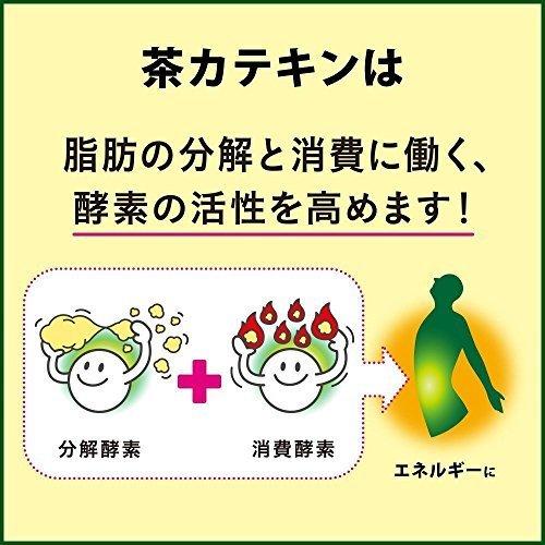 新品[トクホ] ヘルシア ヘルシア緑茶 うまみ贅沢仕立て 500ml×24本399N5O63_画像6