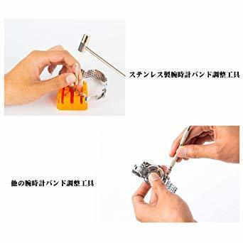 新品 腕時計修理セット (10点セット)腕時計ベルト調整 腕時計修理ツール 腕時計修理工具セット 時計バンド調整工具 腕YE25_画像4