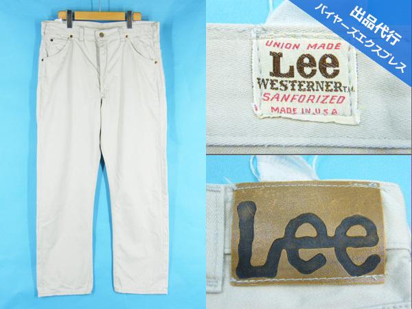 70's Lee リー 100-Z ウエスターナー コットンサテン パンツ #73068 ヴィンテージ ビンテージ アメカジ_画像1