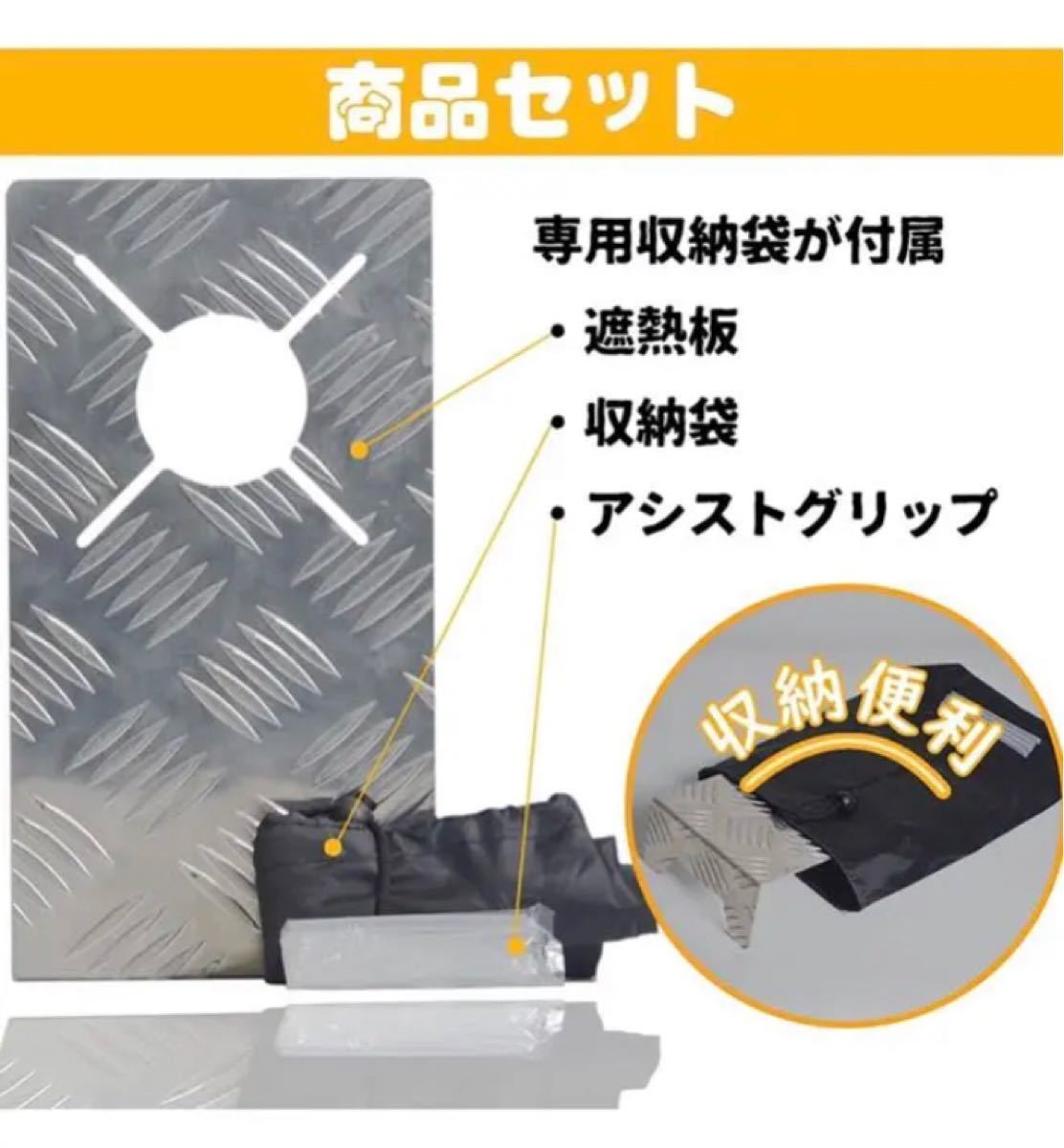 遮熱板テーブル SOTO ST-310専用 アルミ 折りたたみ 耐熱 収納袋付 フルカバー 縞板 オシャレ