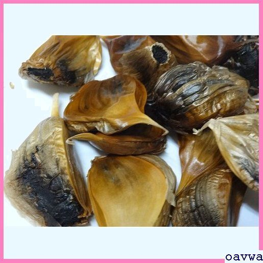 新品★buipr 青森県産訳あり黒にんにく1kg バラ詰め 500g×2カップ 119_画像3