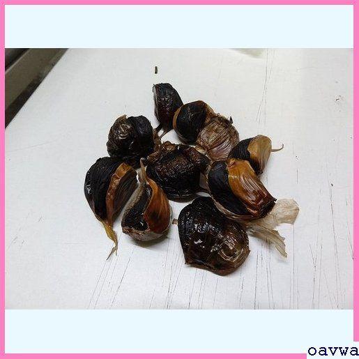 新品★buipr 青森県産訳あり黒にんにく1kg バラ詰め 500g×2カップ 119_画像2
