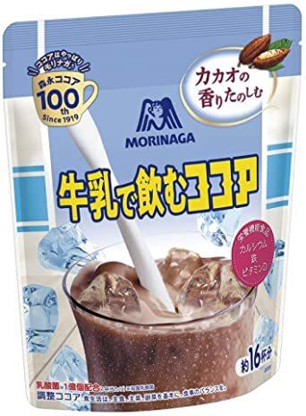 森永製菓 牛乳で飲むココア 200g×4個 [栄養機能食品] カルシウム、ビタミンD、鉄_画像1