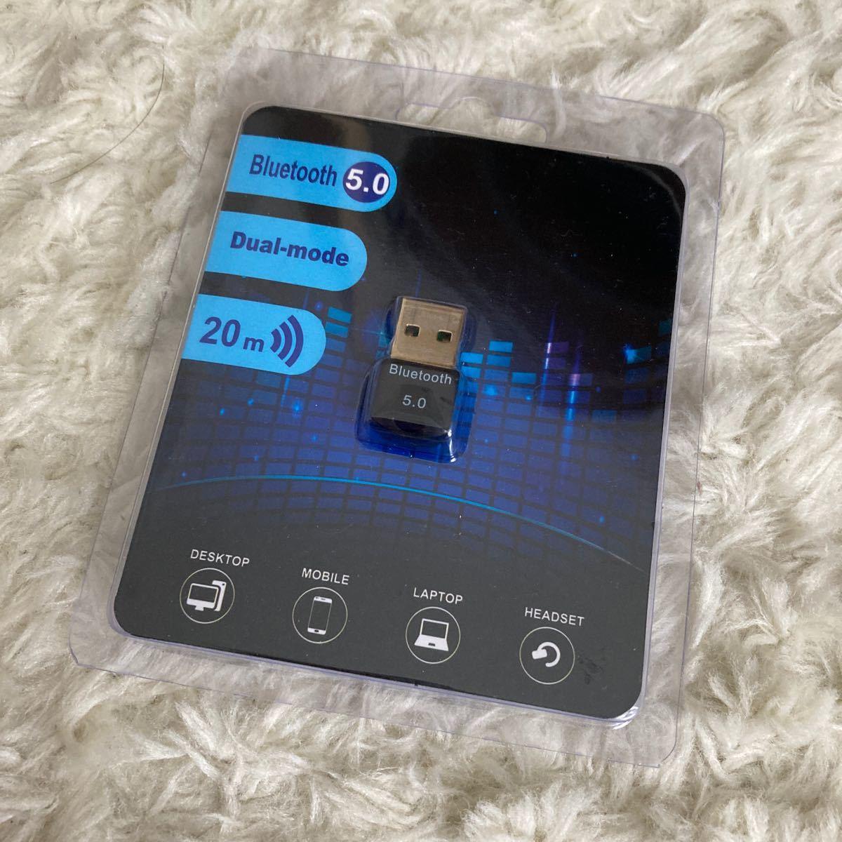 Bluetooth USBアダプタ 高性能 美品