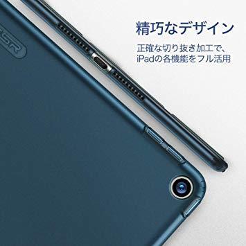 ネイビーブルー ESR iPad Mini 5 2019 ケース 軽量 薄型 PU レザー スマート カバー 耐衝撃 傷防止 ソ_画像6