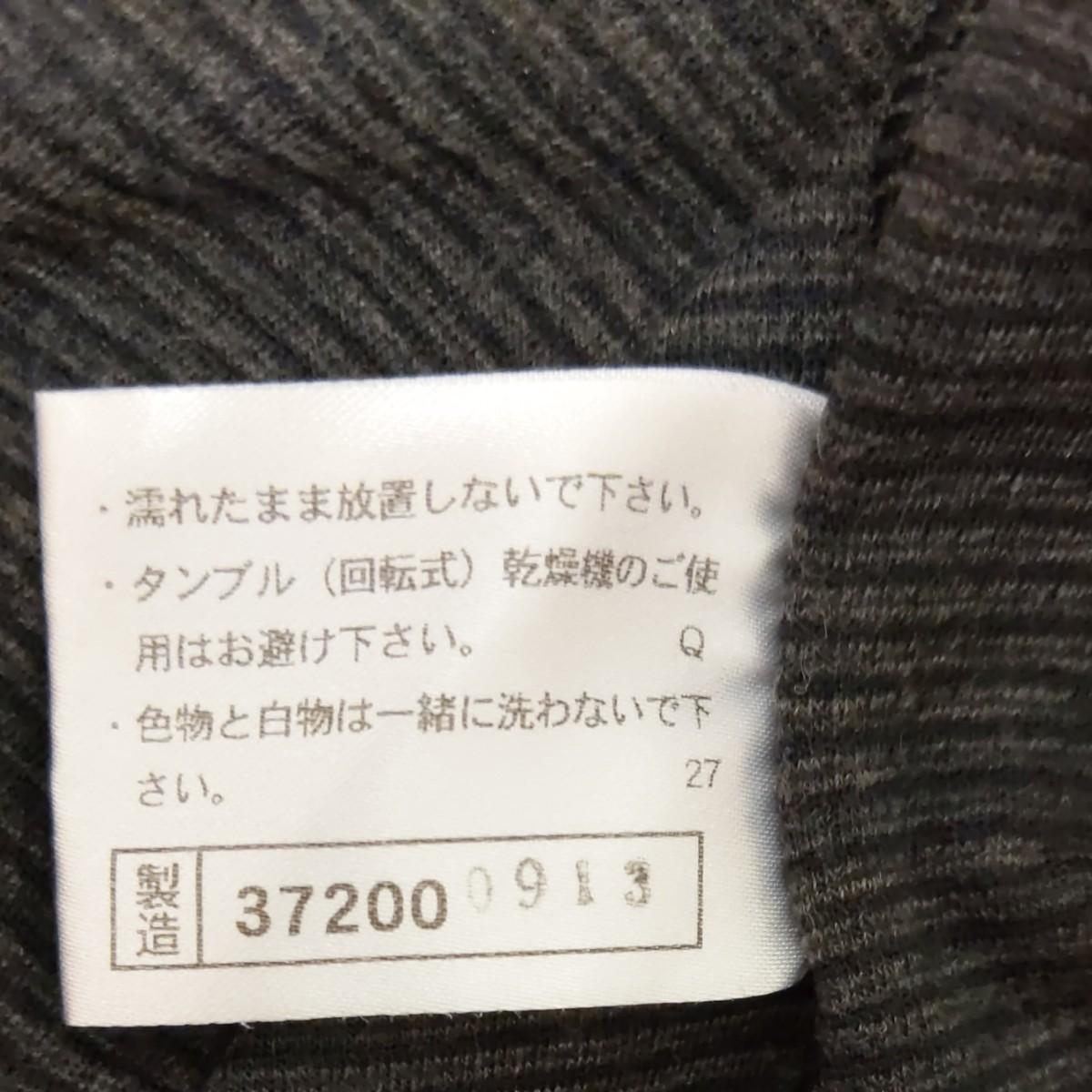 お値下げします! 長袖 ハイネックインナーシャツ MIZUNOブレスサーモ