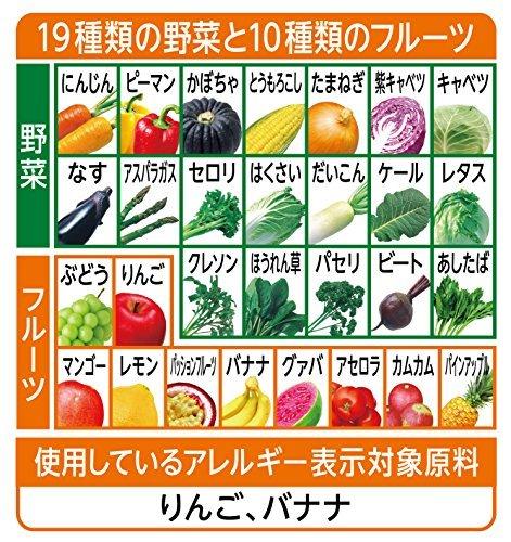 ★2時間セール価格★720ml×15本 カゴメ 野菜生活100 マンゴーサラダ スマートPET 720ml&15本_画像1