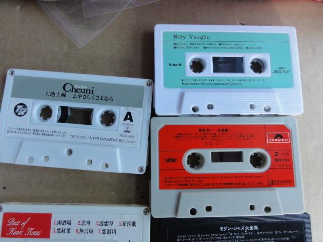 カセットテープ まとめて_画像7