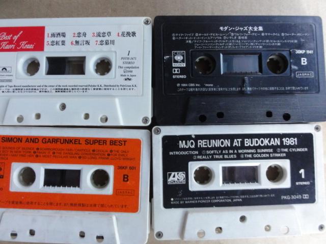 カセットテープ まとめて_画像8