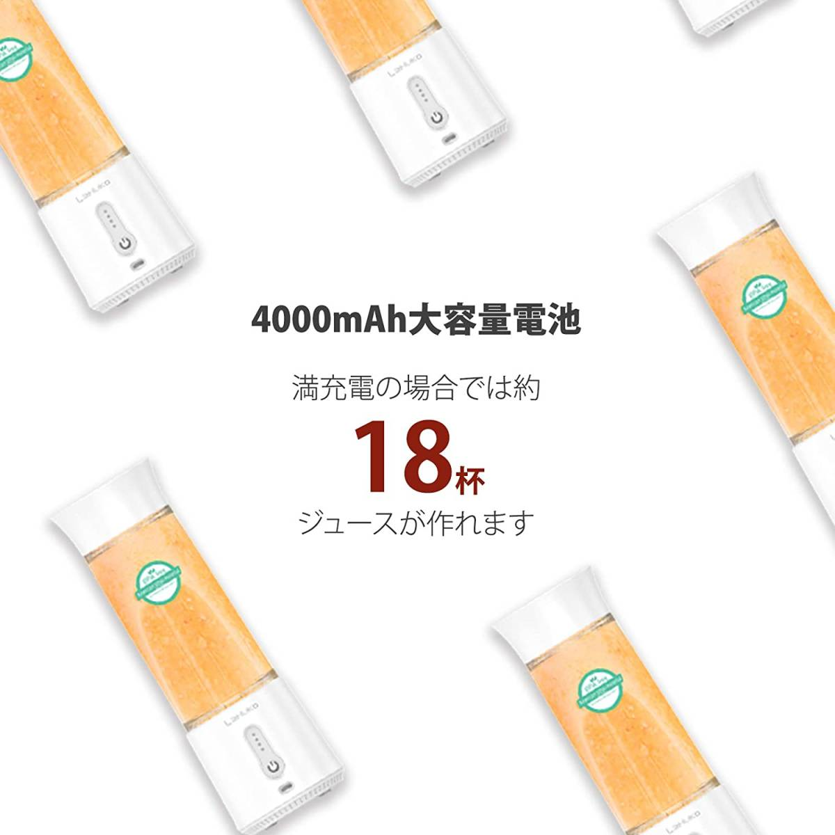ミキサー ジューサー 1台多役 USB充電式 高速回転 500ml コンパクト