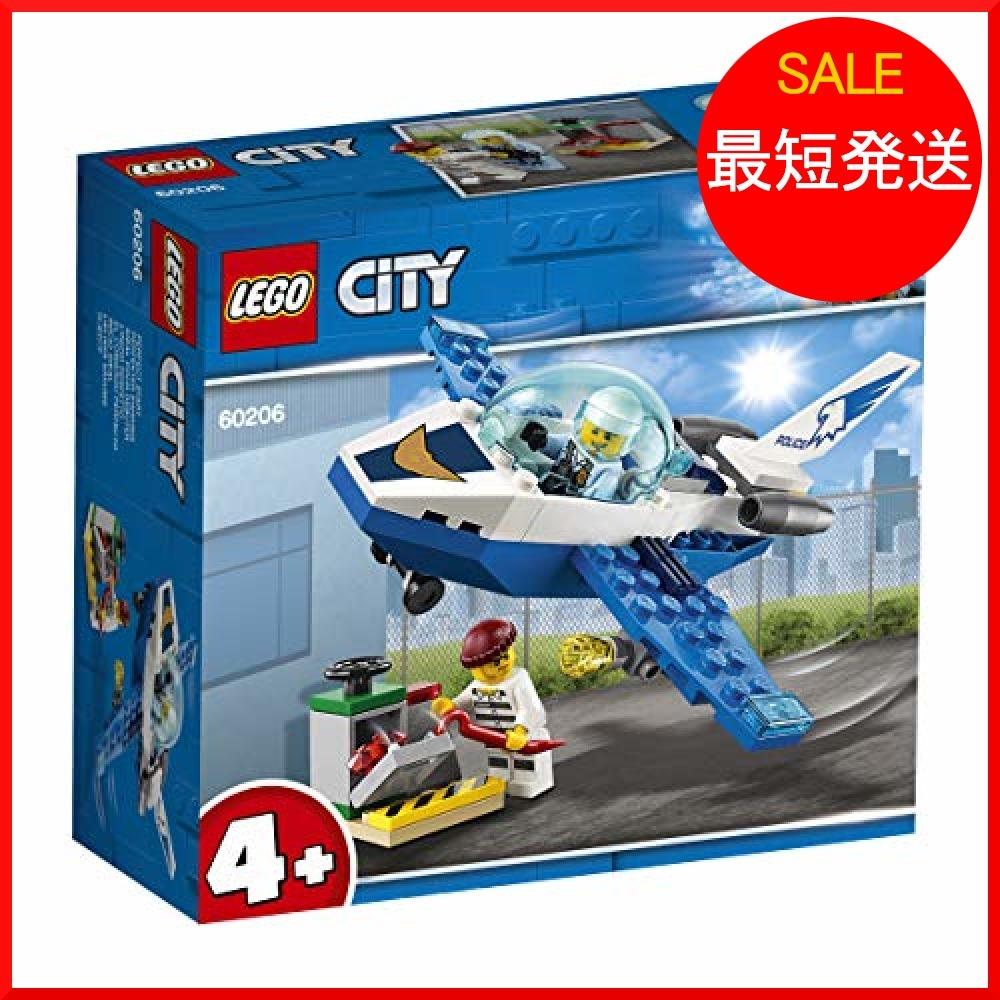 レゴ(LEGO) シティ ジェットパトロール 60206 ブロック おもちゃ 男の子_画像9