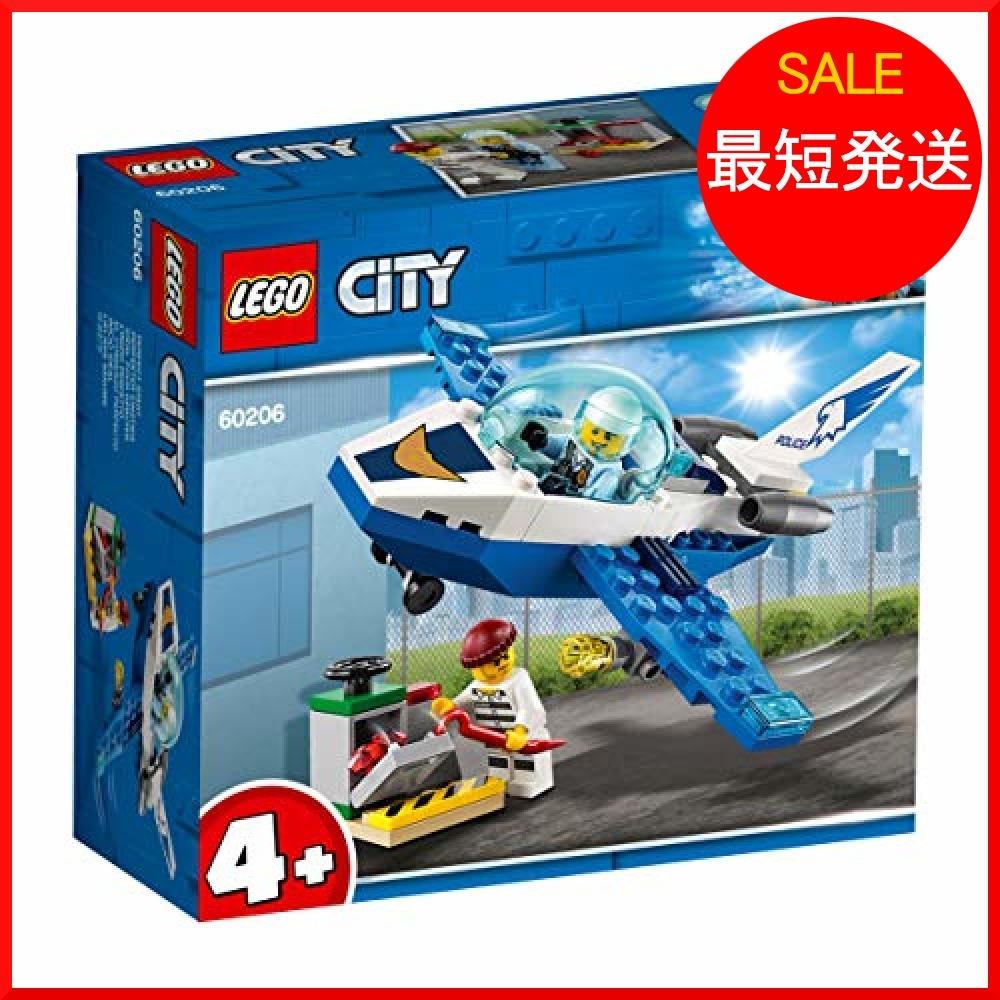 レゴ(LEGO) シティ ジェットパトロール 60206 ブロック おもちゃ 男の子_画像10