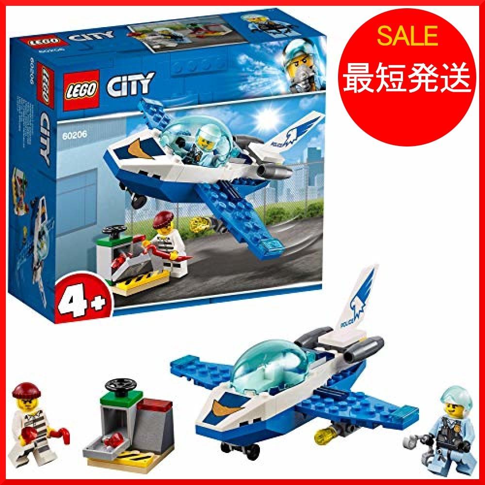 レゴ(LEGO) シティ ジェットパトロール 60206 ブロック おもちゃ 男の子_画像2