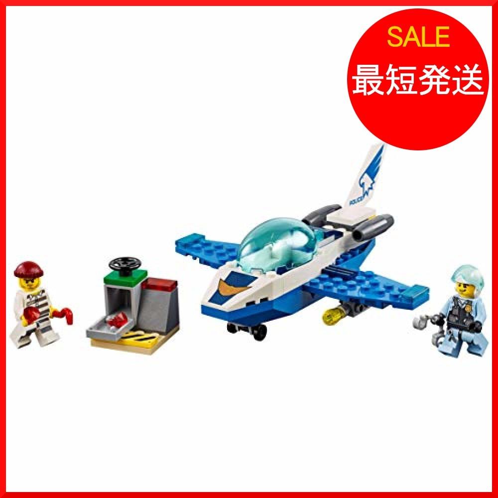 レゴ(LEGO) シティ ジェットパトロール 60206 ブロック おもちゃ 男の子_画像4