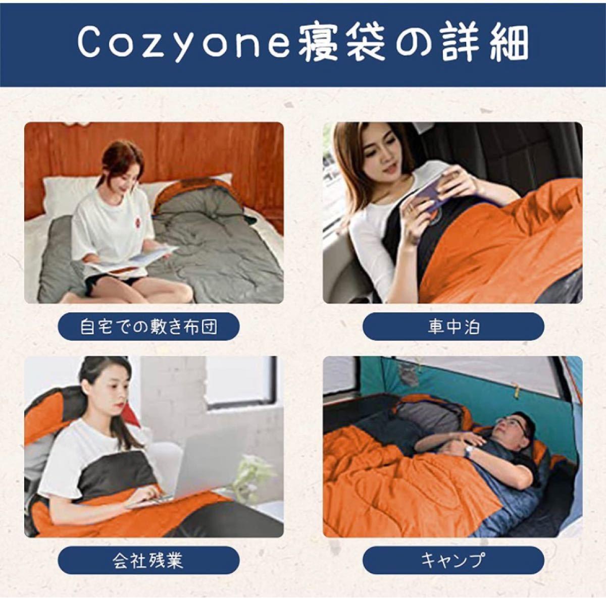 寝袋 シュラフ 封筒型 軽量 超暖かい 210T防水 コンパクト 簡単収納 車中泊 防災用