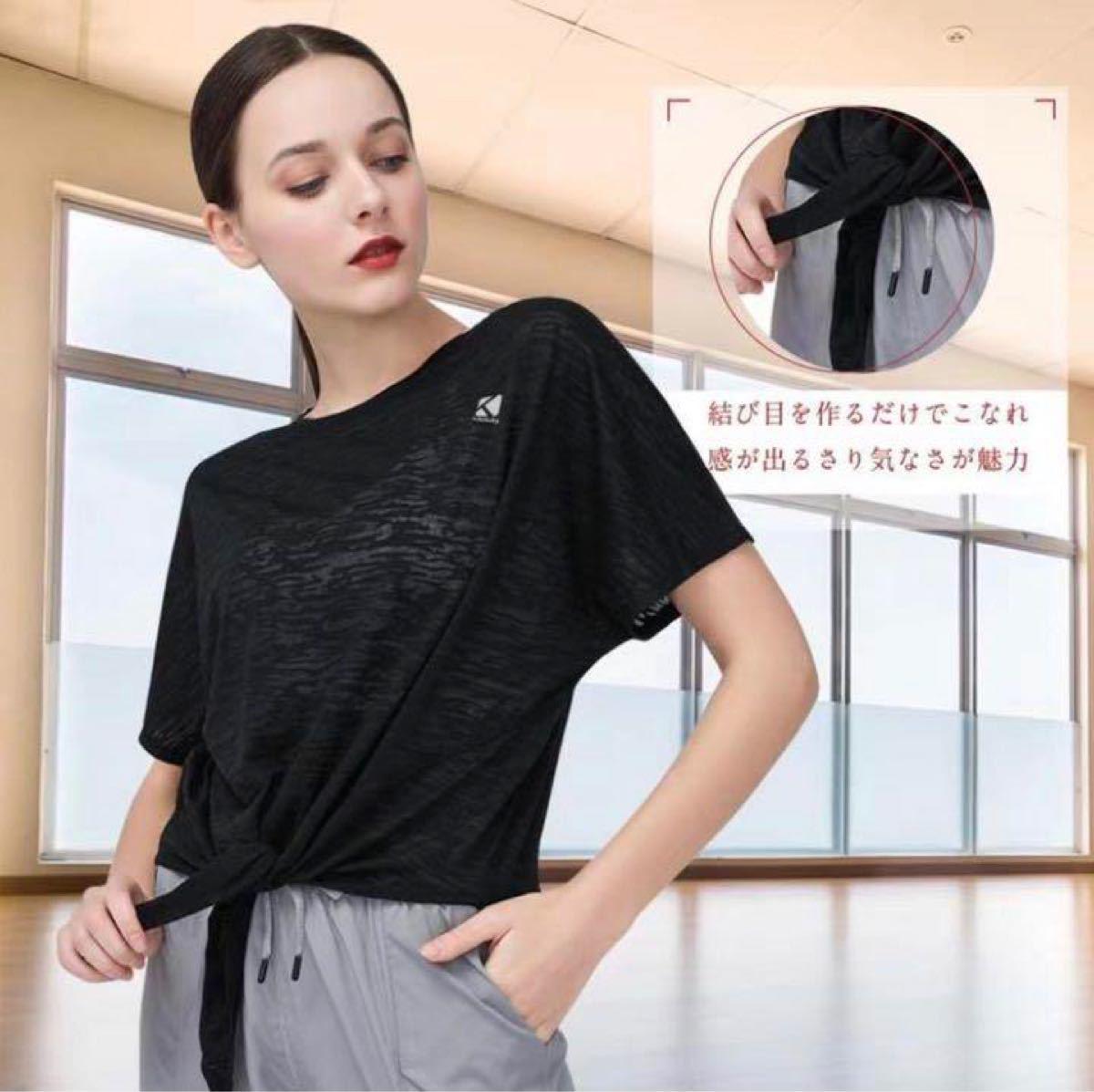 スポーツウェア tシャツ 半袖 ヨガウェア レディース フィットネス リボン結び 運動服 5色 (S - L)