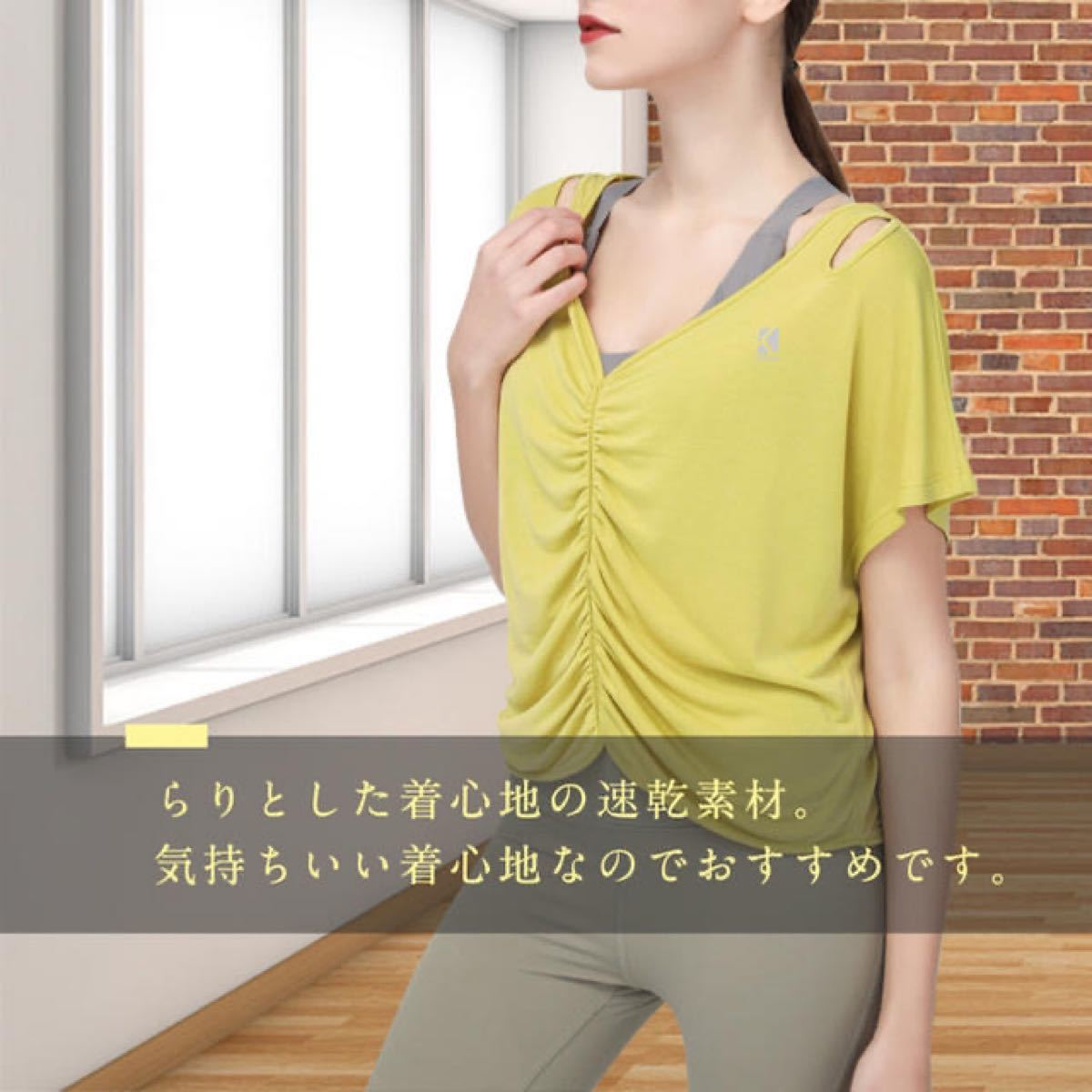 スポーツウェア tシャツ 半袖 ヨガウェア トレーニング服 運動服