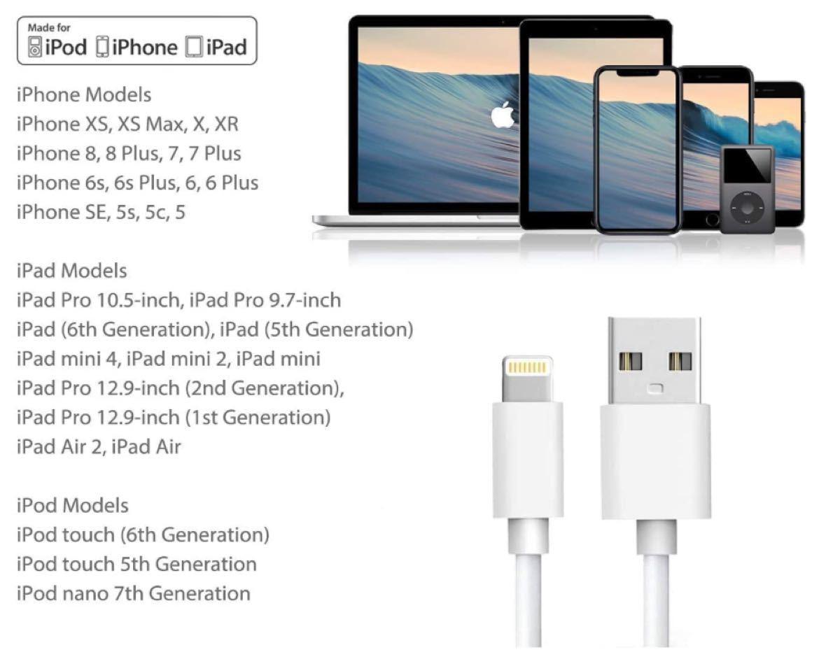 iPhone 充電ケーブル ライトニングケーブル USB急速充電&同期 高速データ転送 Lightning ケーブル コード