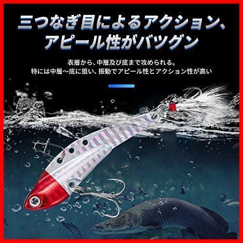 メタルジグ ルアー メタルバイブレーション ハードルアー 遠投 バス釣り 海釣り シーバス 太刀魚 ヒラメ 青物_画像5
