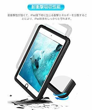 黒 HouseBoye iPad mini5 防水ケース アイパッド IP68防水規格 タブレットケース 耐衝撃 全面保護アイ_画像4