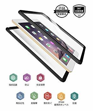 黒 HouseBoye iPad mini5 防水ケース アイパッド IP68防水規格 タブレットケース 耐衝撃 全面保護アイ_画像2