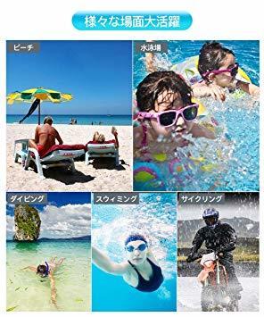 黒 HouseBoye iPad mini5 防水ケース アイパッド IP68防水規格 タブレットケース 耐衝撃 全面保護アイ_画像7