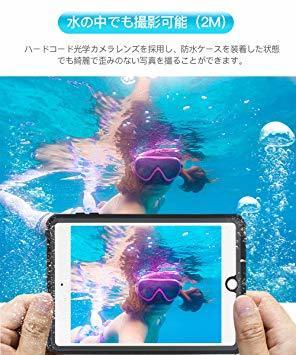 黒 HouseBoye iPad mini5 防水ケース アイパッド IP68防水規格 タブレットケース 耐衝撃 全面保護アイ_画像3