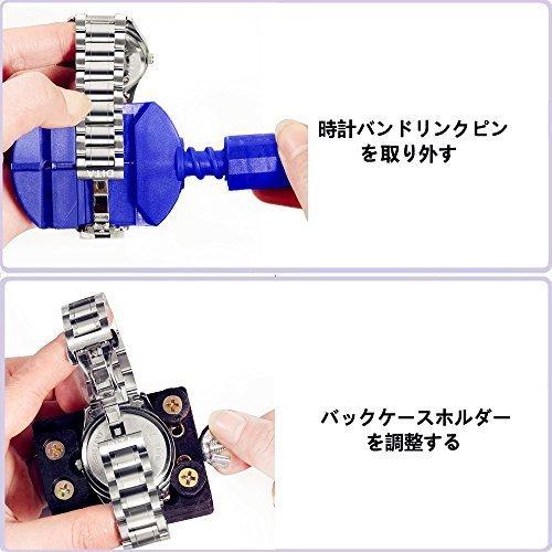 【@111000】ブラック 腕時計 工具セット 時計修理ツール 電池交換 ベルト調整 ミニ精密ドライバー付き メンテナンス 116点セ_画像5