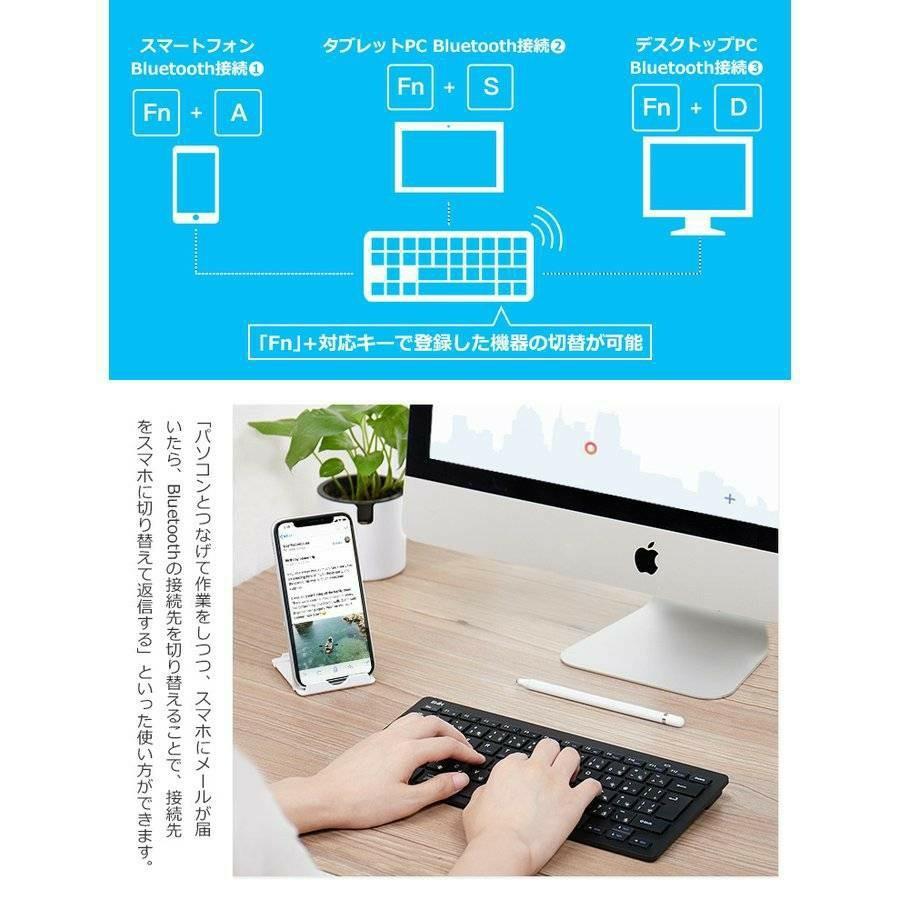 Bluetooth ワイヤレスキーボード  テレワーク iPad タブレット Wireless ワイヤレスキーボード