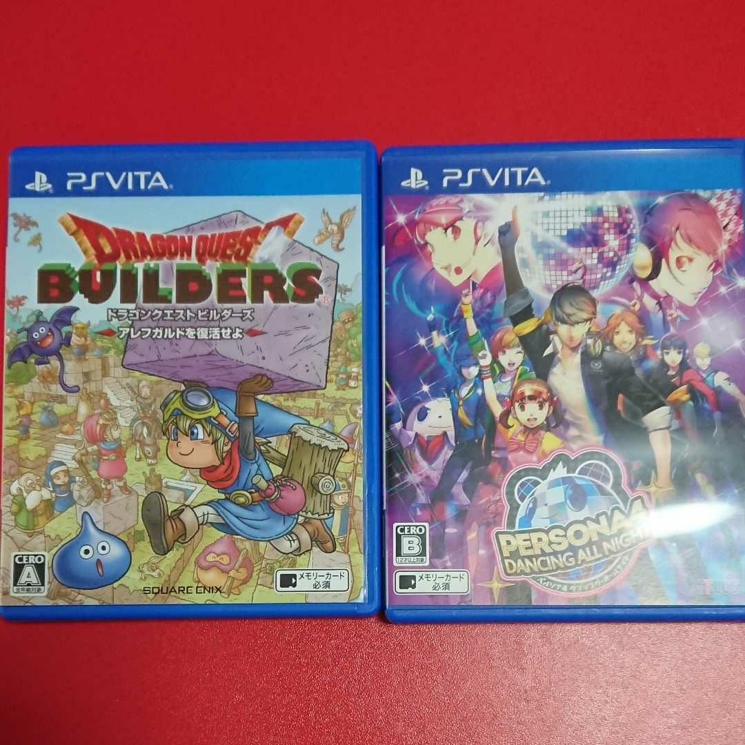 PlayStation VITA ソフトまとめ売り