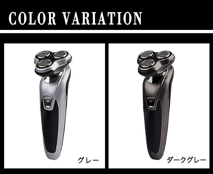 【新品】シェーバー 電気シェーバー 髭剃り 3way 水洗い可 メンズ 電気シェーバー