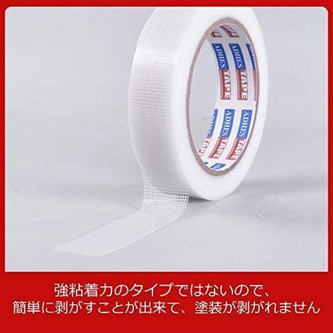 新品【未使用】【 限定ブランド】ADHES 養生テープ ガムテープ 白 透明 養生用 仮固定用 幅25mm*長さF7UC_画像3