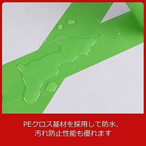 新品【未使用】【 限定ブランド】ADHES 養生テープ ガムテープ 白 透明 養生用 仮固定用 幅25mm*長さF7UC_画像7