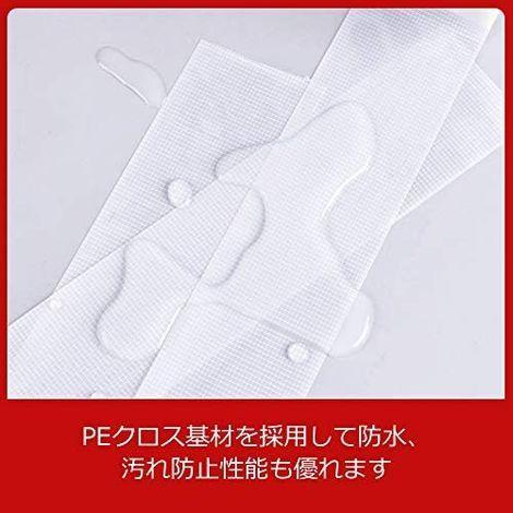 新品【未使用】【 限定ブランド】ADHES 養生テープ ガムテープ 白 透明 養生用 仮固定用 幅25mm*長さF7UC_画像5