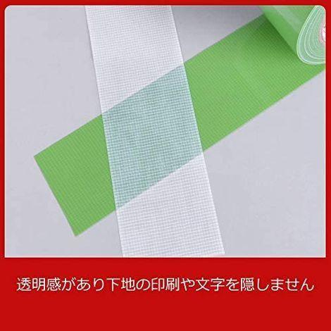 新品【未使用】【 限定ブランド】ADHES 養生テープ ガムテープ 白 透明 養生用 仮固定用 幅25mm*長さF7UC_画像8