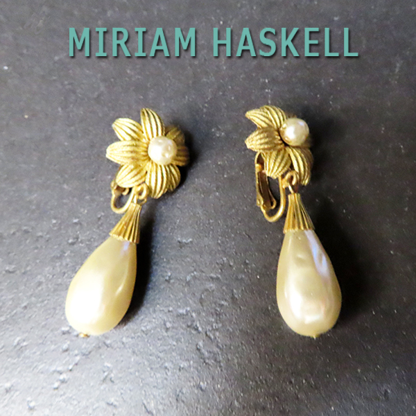 ◆ミリアムハスケル:金花+ドロップイヤリング:ヴィンテージコスチュームジュエリー