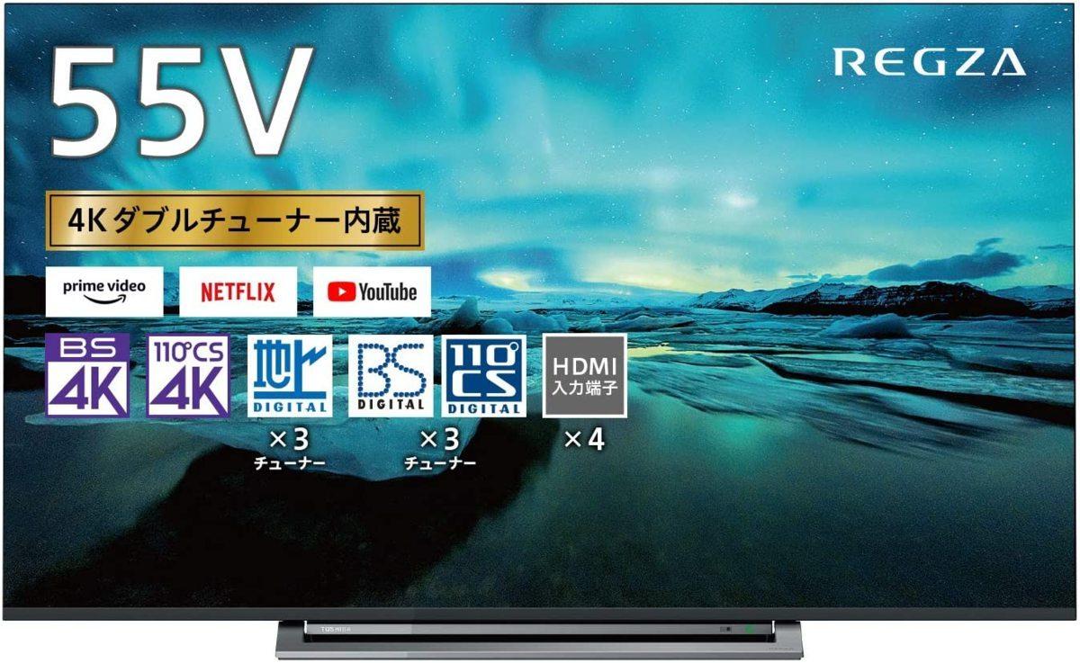 東芝 55V型BS・CS 4Kチューナー内蔵4k液晶テレビ 55M530X パワーオーディオシステム/ゲームモード/2画面分割 引取可 2021/8まで保証有_画像1